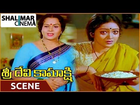 Sri Devi Kamakshi Movie    Sumathi Request Aunty For Food    Ramya Krishna    Shalimarcinema