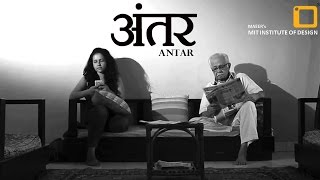 Marathi Short Film - Antar (The Gap)