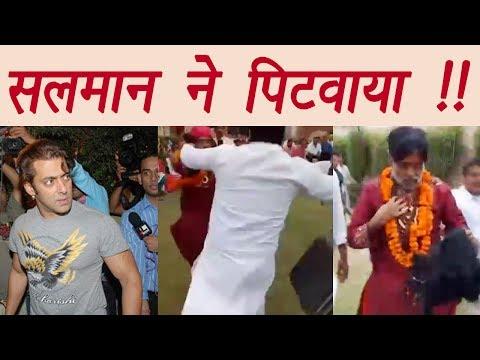 Xxx Mp4 Salman Khan ATTACKS Me Again CLAIMS Swami Om FilmiBeat 3gp Sex