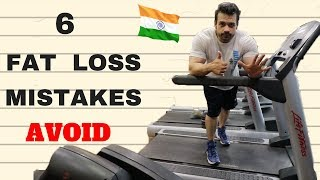[VLOG] Avoid These 6 FAT LOSS / CUTTING Mistakes | Part 01