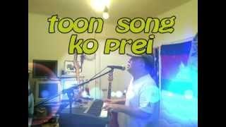 TOON SONG KO PREY - la savane sauvage - music play by Ri & NA - NGINN Vatthana Frederic