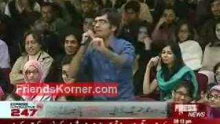 Imran Khan Excellent Reply On Student's Question In a Live Debate