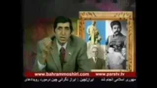 چند مزاحم آزادی مهاجرت کرده به امریکا - Bahram Moshiri