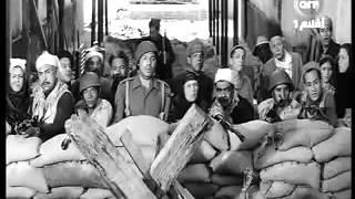 الفيلم الاسطورى بورسعيد (المدينه الباسله) 1956
