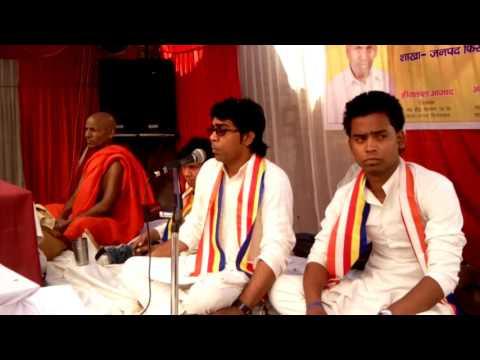 Suraj rahi / buddh katha sirasaganj live