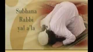 How the Prophet Muhammed prayed Salat Part 5