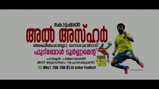 Al Azhar food ball Tournament 2017 Kottakkal