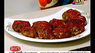 গোলা কাবাব  - Recipe by Meherun Nessa presented at ATN RANNA GHOR (every Saturday11:30 AM)