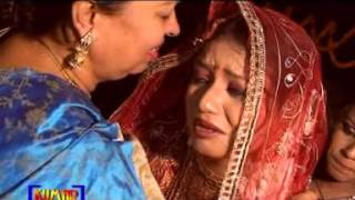 Khortha Song Jharkhandi - Bidai | Khotha Video Album : HIGH VOLTAGE WALI