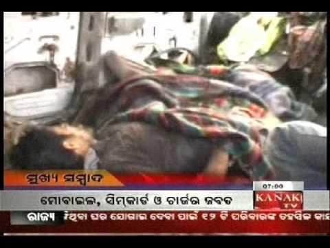 Xxx Mp4 Ajira Odisha Mukhya Sambad 14 Mar 2013 3gp Sex