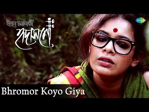 Xxx Mp4 Bhromor Koyo Giya Hridashoney Bengali New Video Song Iman Chakraborty 3gp Sex