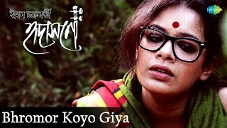 Bhromor Koyo Giya | Hridashoney | Bengali New Video Song | Iman Chakraborty