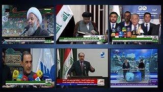 امپراطوری رسانه ای رژیم ایران در خارج از کشور