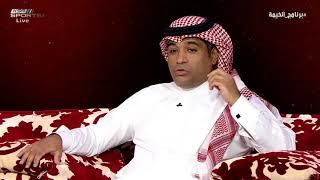 سالم الأحمدي - لأول مرة تصل مشاكل الأهلي إلى الرياض والباب يوسع جمل #برنامج_الخيمة