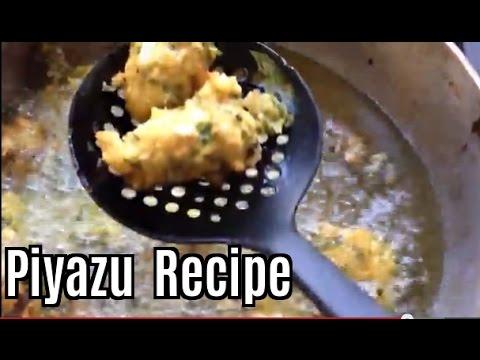 Piaju/ Piyazu Recipe - Iftar Item  Ramadan-  Bangla Video for Bangladeshi
