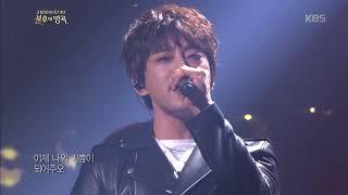 불후의명곡 Immortal Songs 2 - [한류스타의 탄생] 황치열 - 환희.20180303