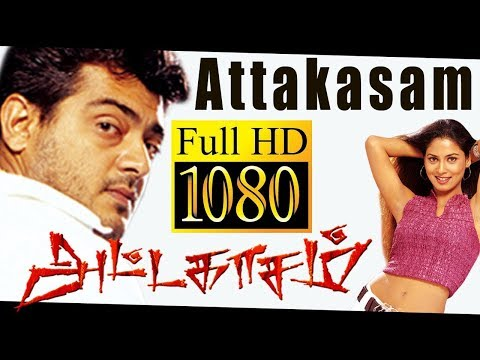 Xxx Mp4 Attagasam Full Tamil Movie Bayshore Ajith Kumar Pooja Saran 3gp Sex