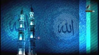 Mahey Ramadan | EP 28 | Maasranga TV | 2018