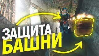 RUST - Защита Рейда на скале от ШКОЛЬНИКОВ с ЧИТАМИ.