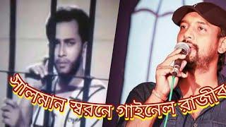 Salman shah song ।। Rajib।। Bangla Film।Sob Sokhire par korita