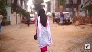 তুমি যে আছো তাই, আমি পথে হেটে যায় | new bangla song tumi je acho tai 2017 | posted tushar shahriya