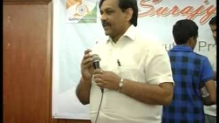 Surajya Prize Distribution by SS Rajamouli and Dr.JP - Part 6