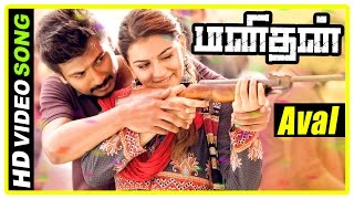 Manithan Tamil Movie | Scenes | Hansika intro | Aval song | Hansika angry at Udhayanidhi