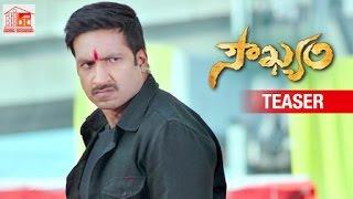 Soukyam Telugu Movie Teaser | Gopichand | Regina | Anup Rubens | AS Ravi Kumar | Bhavya Creations