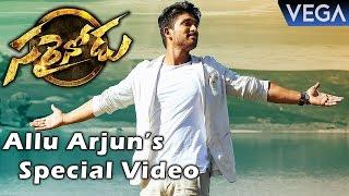 Allu Arjun's Sarrainodu Movie Special Video || Latest Telugu Movie 2016