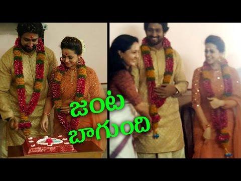 Xxx Mp4 Malayalam Actress Bhavana Engagement Pics Latest Updates 2017 3gp Sex