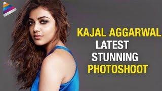 Kajal Aggarwal Latest Stunning Photoshoot | Kajal Latest Photos | Actress Pics | Telugu Filmnagar