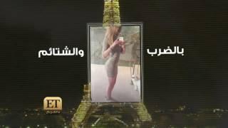 ET بالعربي  - تطورات غير متوقعة في قضية سعد لمجرد
