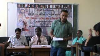 हिंदी सिनेमा   दलित और आदिवासी विमर्श काव्य गोष्ठी भाग 1