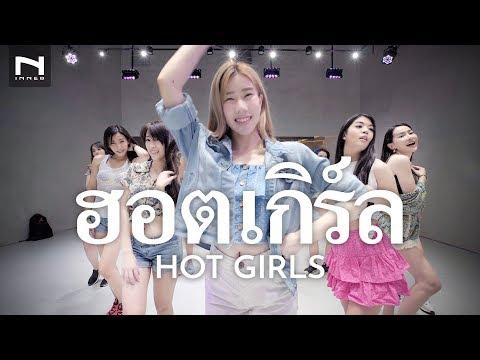 Xxx Mp4 ฮอตทั้งประเทศ กับ 🔥 Hot Girls 🔥 สายสวย เวอร์ชั่นอินเนอร์ ลิเดีย Ft กอล์ฟ Fukking Hero 3gp Sex