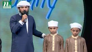 PHP Quran er Alo 2018 | পিএইচপি কোরআনের আলো ২০১৮ | EP 20 | NTV Islamic Competition Programme