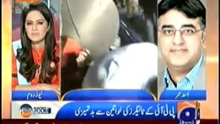 Geo grilled by Asad Umar