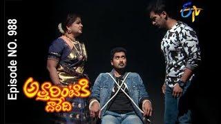Attarintiki Daredi | 4th January 2018  | Full Episode No 988 | ETV Telugu