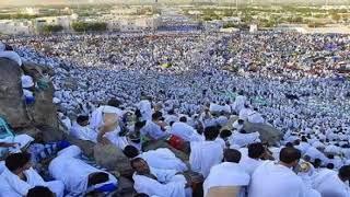 السعودية تحدد إجازة عيد الأضحى وسط ترقب لتقديم موعد صرف رواتب أغسطس