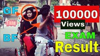HSC RESULT 2017 |  Before Result VS After Result | New Bangla Funny Video 2017 | RAKIB AL HASAN 131