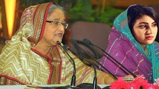 প্রধানমন্ত্রীর কাছে অপু বিশ্বাস যা চাইলেন ! Apu asked Prime minister help !