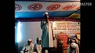 Bangla Islami Nat E Rasul (SM) Bare Bare Bhabi Eka Bose Niralayre......... by Raihan Ahmed
