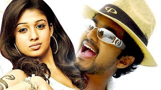 Vijay, Nayantara - Hindi Dubbed 2017 |  Hindi Dubbed Movies 2017 Full Movie - Daylight Robbery