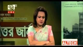 How laundered money of Bangladesh Bank