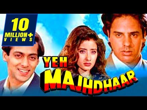 Xxx Mp4 Yeh Majhdhaar 1996 Full Hindi Movie Salman Khan Manisha Koirala Rahul Roy 3gp Sex