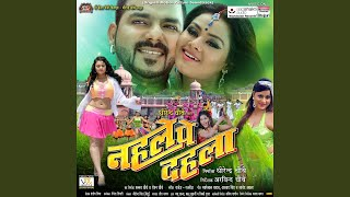 Shutter Uthava Gori Apna Dukaan Ke (Extended Version)