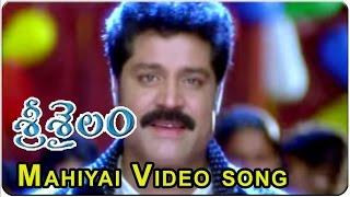 Mahiyai Mahiyai Video Song || Srisailam Movie || Sri Hari, Sajitha, Suhani