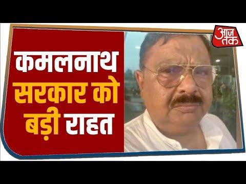 MP सरकार के लिए राहत कांग्रेस ने जारी किया गायब सुरेंद्र सिंह शेरा का वीडियो