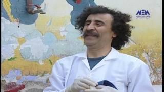 Episode 1 – Mazad Alany  Series  | الحلقة الأولى – مسلسل مزاد علنى