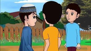 Being Humble towards animals with Abdul Bari cartoon Urdu