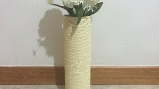 How To Make A Cheap And Pretty Flower Vase - DIY Home Tutorial - Guidecentral